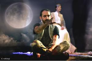 Το Ταξίδι του Φερεϋντούν @ Θέατρο Κνωσός