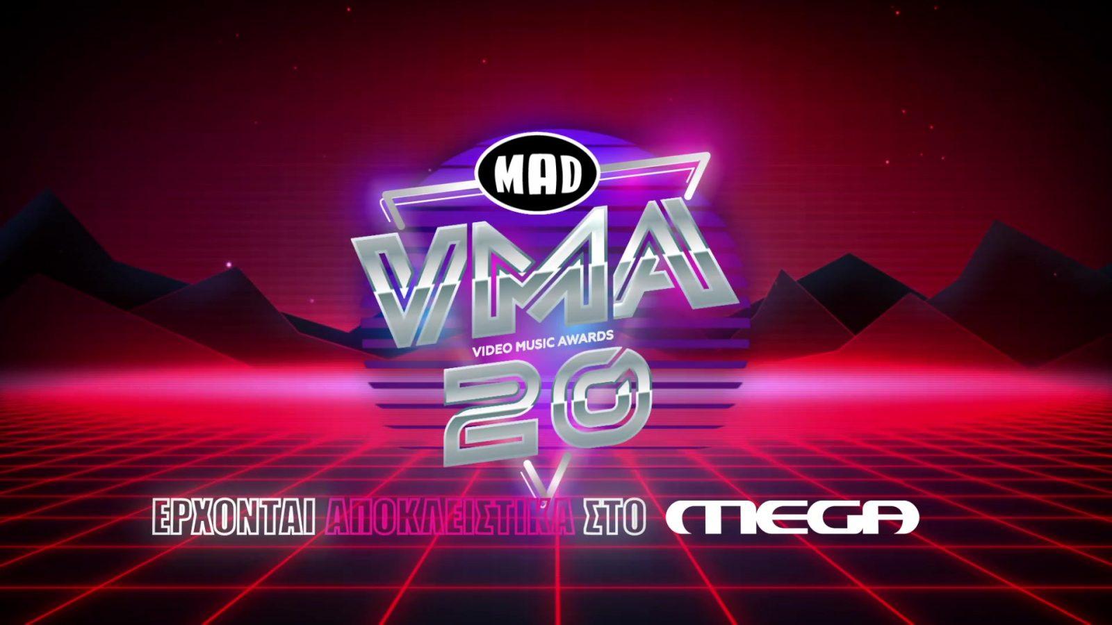 Tα «Mad Video Music Awards 2020» έρχονται τον Δεκέμβριο ...