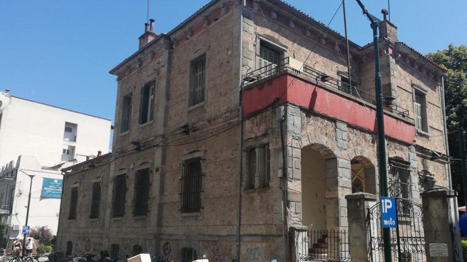 Μουσείο Τρικάλων